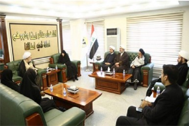 'Lady Amin and Bint al-Huda Sadr' Forum Planned in Iraq
