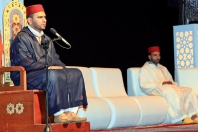 Preliminary Stage of Morocco Int'l Quran Contest Slated for July