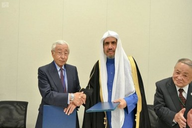 MWL to Supply Halal Meals for Japan