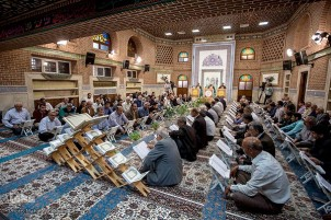 Ramadan Quran Reading in Qazvin