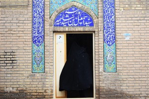 Oldest Islamic Seminary in Iran's Dezful