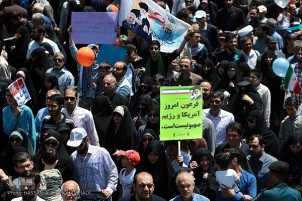 Int'l Quds Day Rallies in Tehran