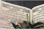 Quranic App for Hearing-Impaired to Be Released in Kuwait
