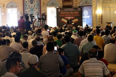 Nationwide Quran Contest Held in Turkey