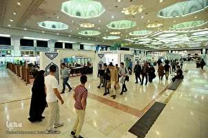 Second Day of Tehran Int'l Quran Expo