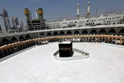 Umrah Pilgrimage to Remain Suspended until Further Notice