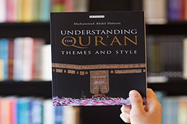 A Quran Translation Mainly Meant to Be Read by Non-Muslims