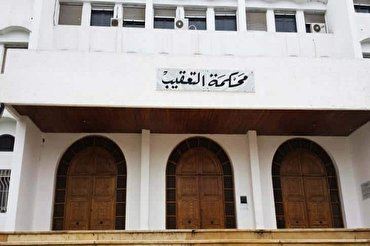 Tunisian Woman Sentenced to Six Months for Quran Desecration