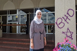 Canada's Oldest Mosque Spray-Painted with Racist Graffiti
