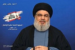 Nasrallah Underlines Zionist Regime's Fear for Its Existence