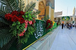 Eid Celebrated at Imam Ali (AS) Mausoleum