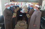 Quran Copies Distributed among Qaris in Egypt's South Sinai